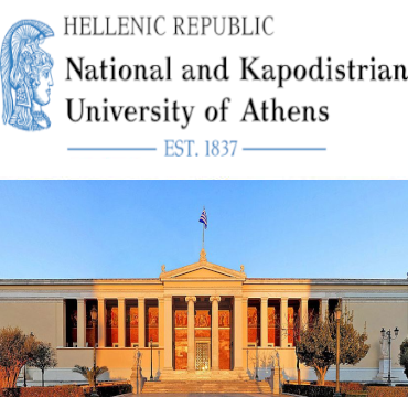 logo-picture-university-athens-2